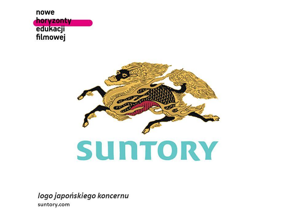 logo japońskiego koncernu suntory.com