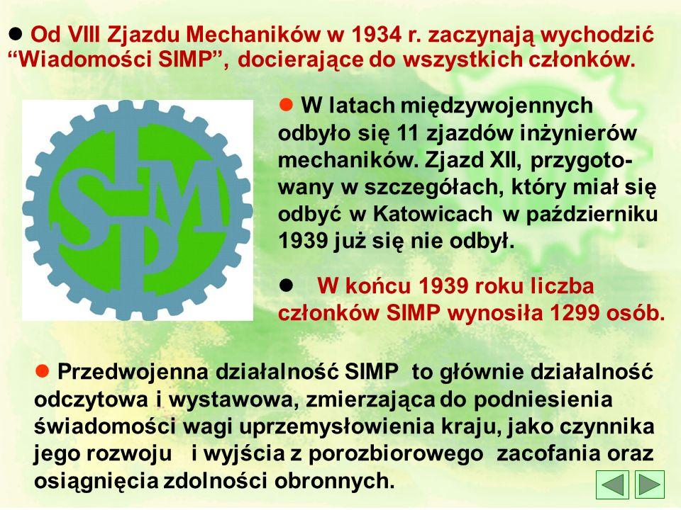 Dni Inżyniera zorganizowane na Targach Poznańskich w 1935 r. przez Państwowe Wytwórnie Uzbrojenia w W-wie – jednego z pierwszych członków zbiorowych S