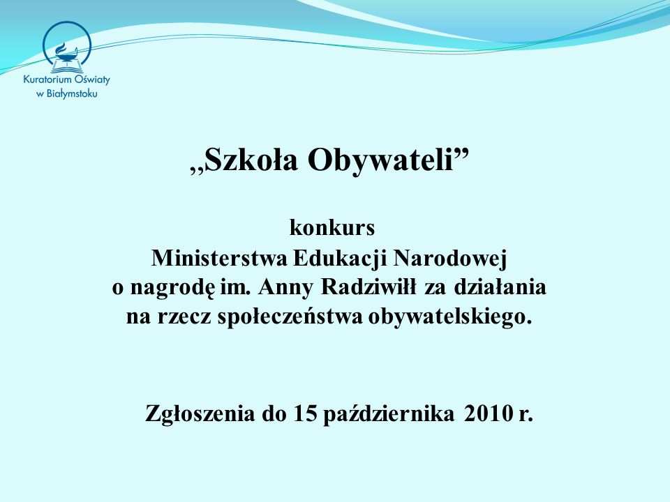 Szkoła Obywateli konkurs Ministerstwa Edukacji Narodowej o nagrodę im.