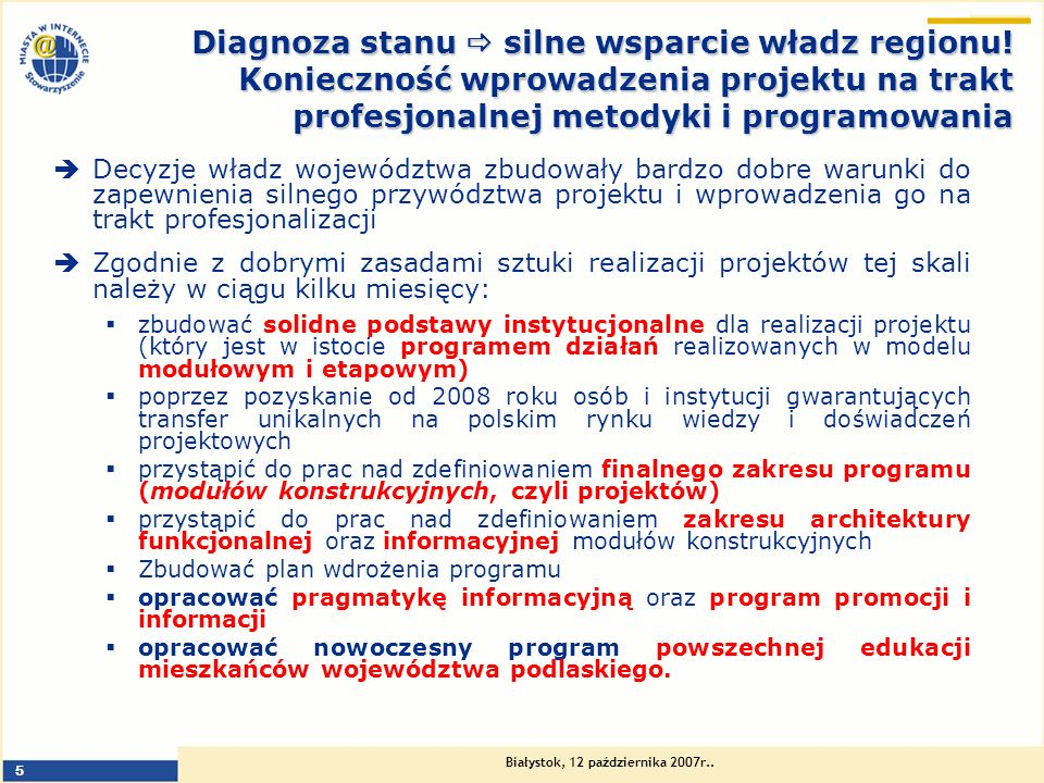 Białystok, 12 października 2007r.. 5 Diagnoza stanu silne wsparcie władz regionu! Konieczność wprowadzenia projektu na trakt profesjonalnej metodyki i