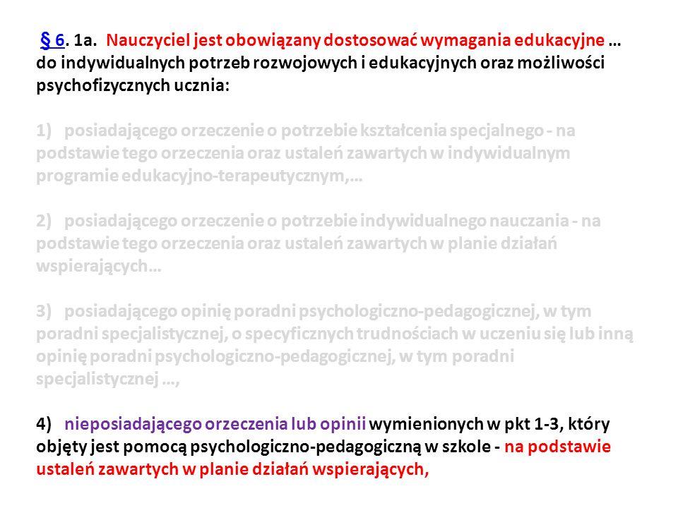 § 6. 1a. Nauczyciel jest obowiązany dostosować wymagania edukacyjne … do indywidualnych potrzeb rozwojowych i edukacyjnych oraz możliwości psychofizyc