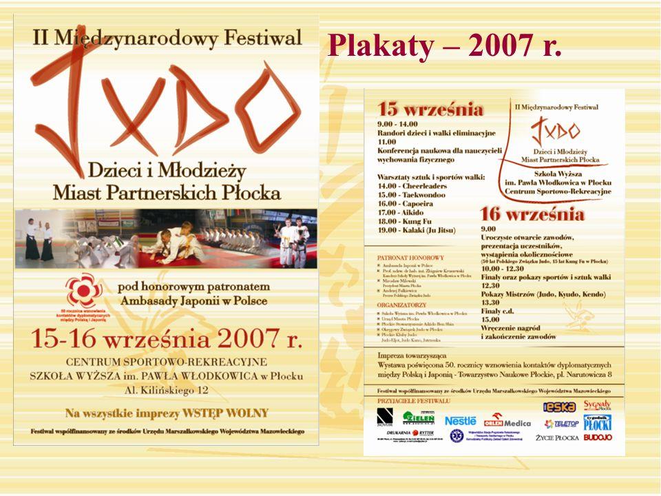 Plakaty – 2007 r.