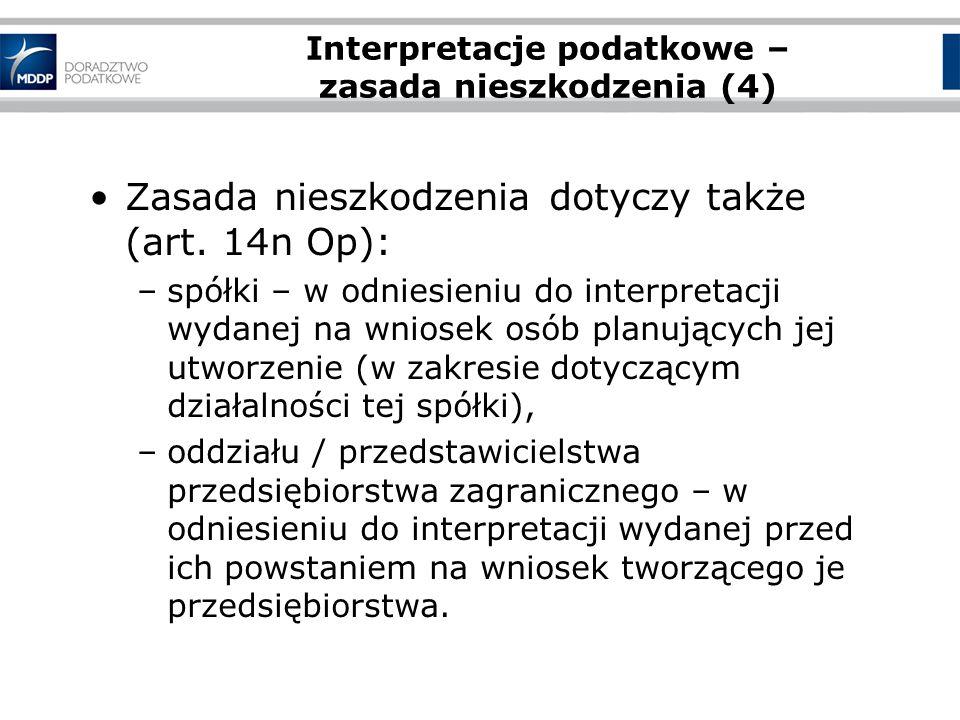 Interpretacje podatkowe – zasada nieszkodzenia (4) Zasada nieszkodzenia dotyczy także (art.