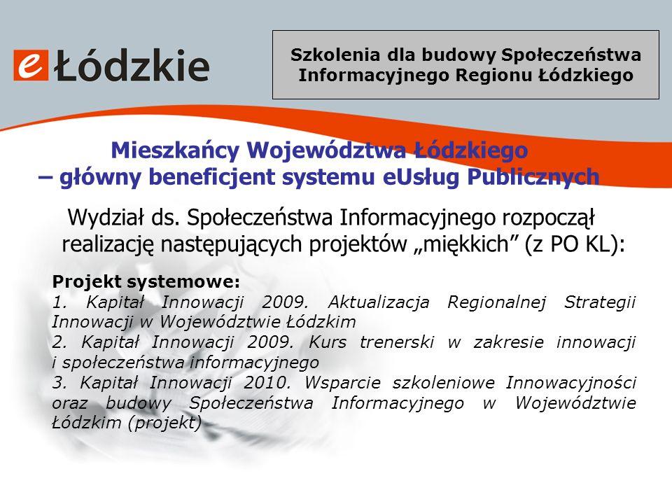 Szkolenia dla budowy Społeczeństwa Informacyjnego Regionu Łódzkiego Kompetentny urzędnik – szansa na skuteczne wdrożenie Projekt konkursowy działanie 5.2.1 (MSWiA): Nowoczesny samorząd – podnoszenie kompetencji zawodowych pracowników jednostek samorządu terytorialnego Województwa Łódzkiego Już po dwóch latach od złożenia wniosku udało się podpisać umowę o dofinansowanie projektu.