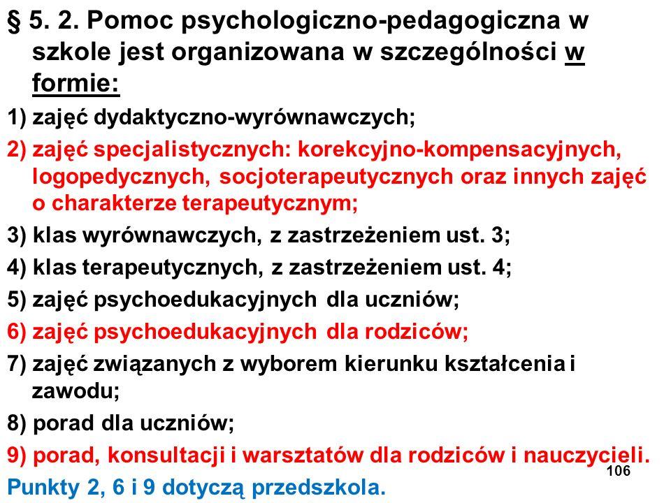 § 5. 2. Pomoc psychologiczno-pedagogiczna w szkole jest organizowana w szczególności w formie: 1) zajęć dydaktyczno-wyrównawczych; 2) zajęć specjalist
