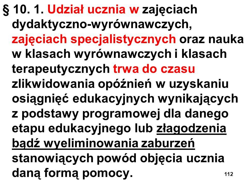§ 10. 1. Udział ucznia w zajęciach dydaktyczno-wyrównawczych, zajęciach specjalistycznych oraz nauka w klasach wyrównawczych i klasach terapeutycznych