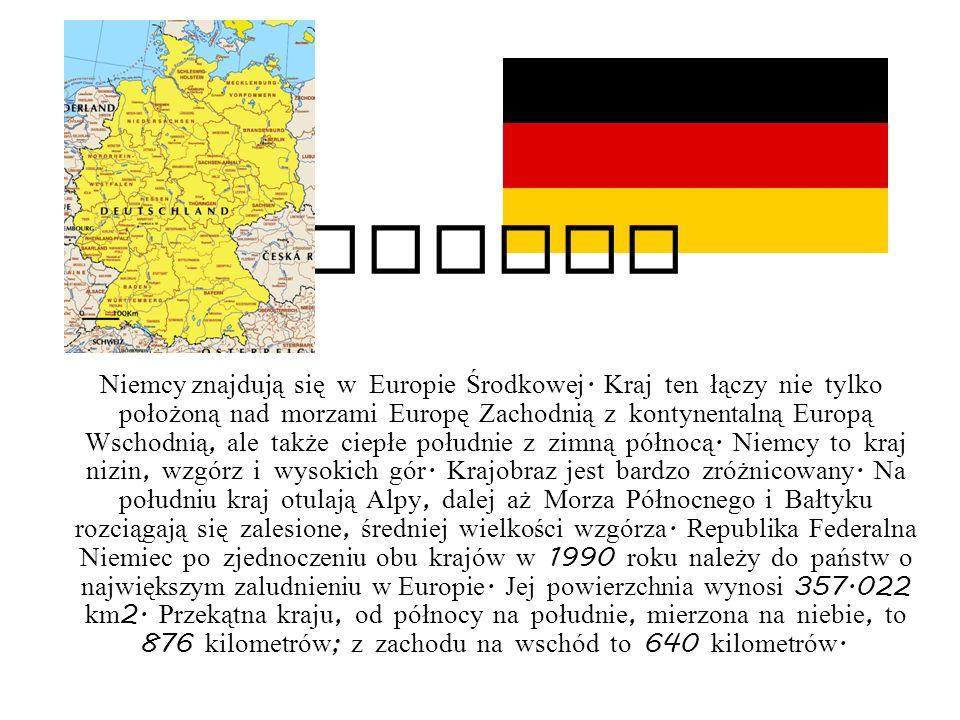 NIEMCY Niemcy znajdują się w Europie Środkowej. Kraj ten łączy nie tylko położoną nad morzami Europę Zachodnią z kontynentalną Europą Wschodnią, ale t