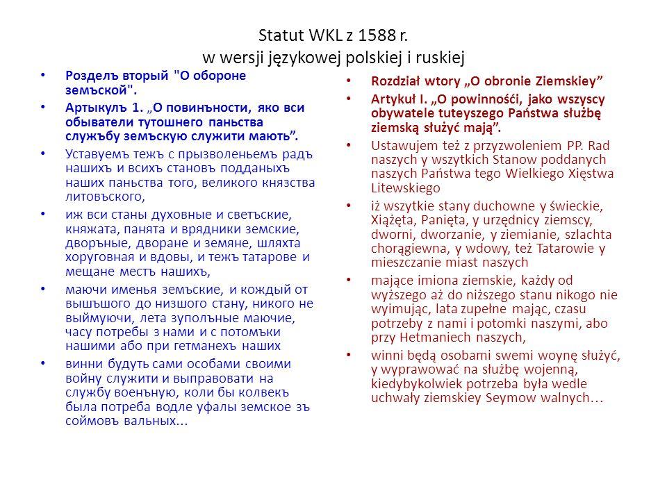 Statut WKL z 1588 r. w wersji językowej polskiej i ruskiej Розделъ вторый