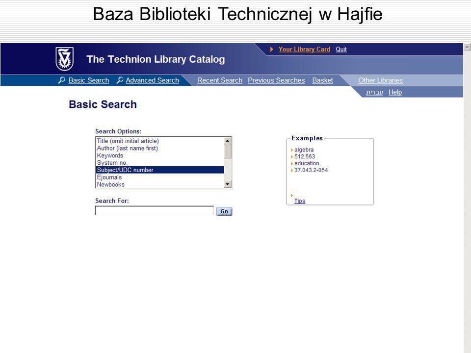 Baza Biblioteki Technicznej w Hajfie