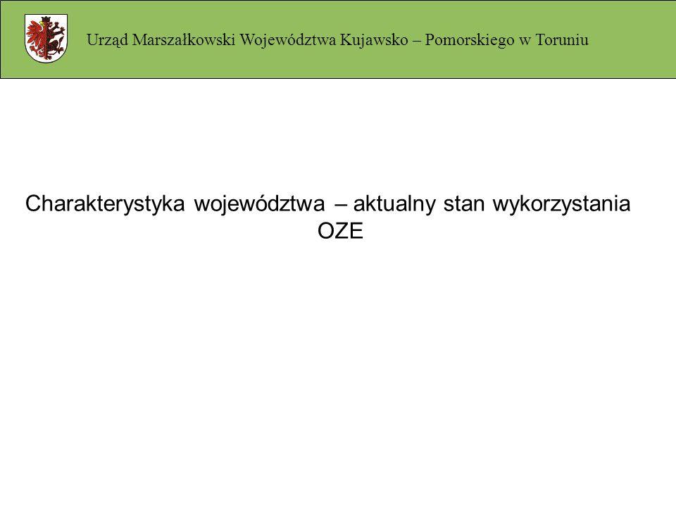 Na terenie województwa kujawsko – pomorskiego instalacje, w których wykorzystywana jest biomasa do celów grzewczych występują m.in.
