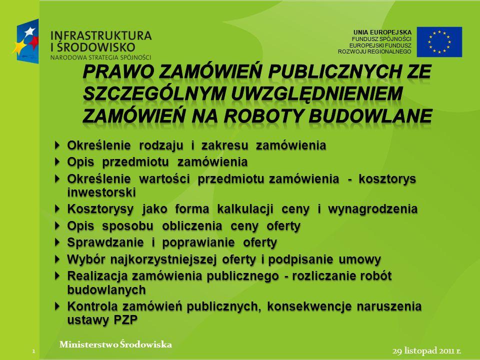 UNIA EUROPEJSKA FUNDUSZ SPÓJNOŚCI EUROPEJSKI FUNDUSZ ROZWOJU REGIONALNEGO Dziękuję za uwagę 122 29 listopad 2011 r.Ministerstwo Środowiska
