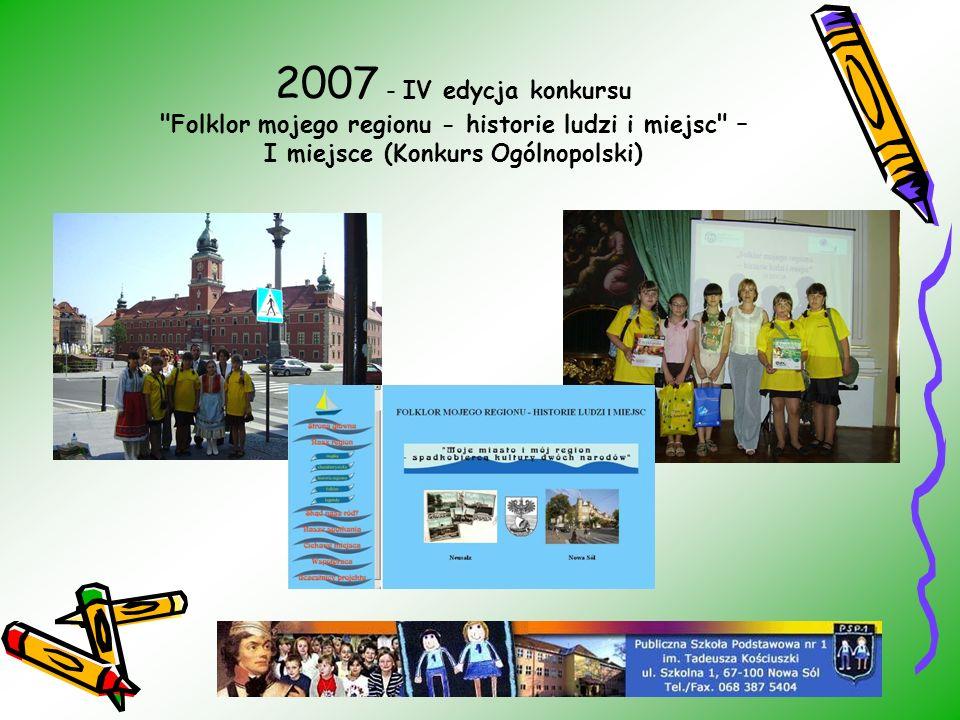 2007 - IV edycja konkursu