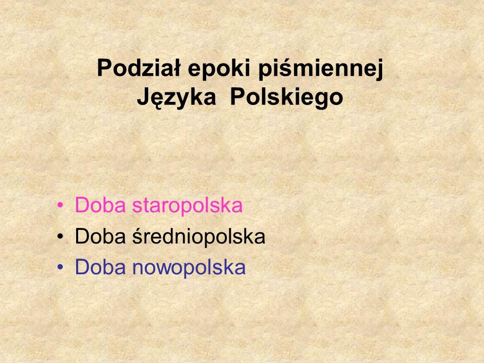 Biblia królowej Zofii inaczej Biblia szaroszpatacka, ponieważ jej część odnaleziono w miejscowości Sarospatak na Węgrzech.
