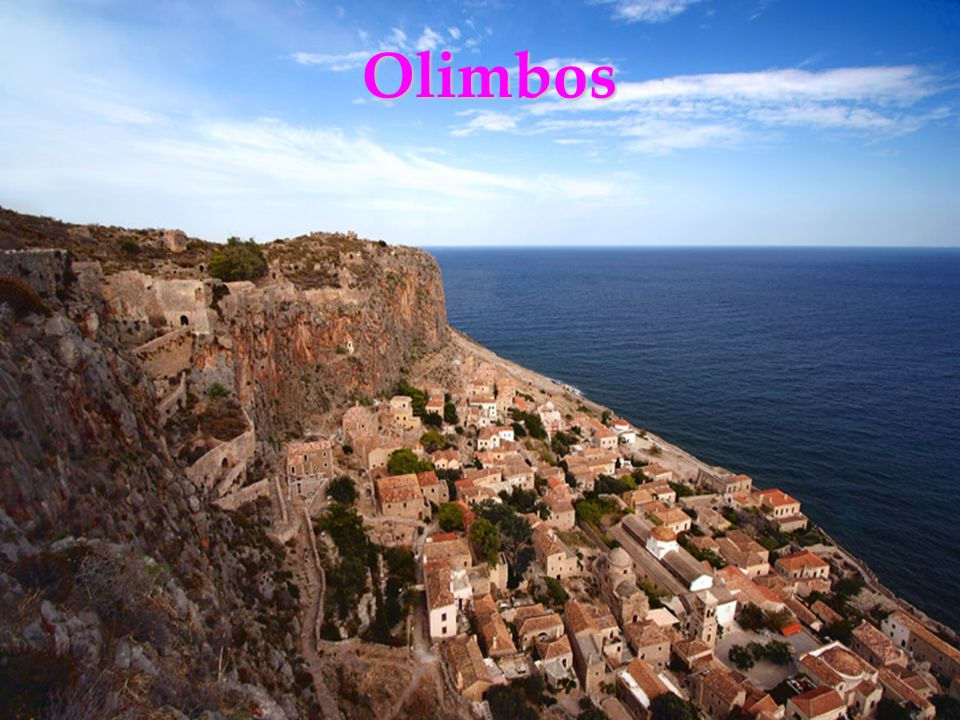 Olimbos