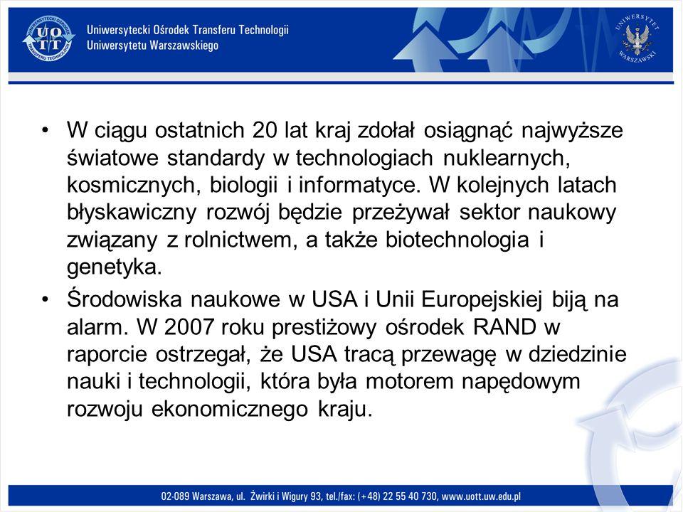 W ciągu ostatnich 20 lat kraj zdołał osiągnąć najwyższe światowe standardy w technologiach nuklearnych, kosmicznych, biologii i informatyce. W kolejny