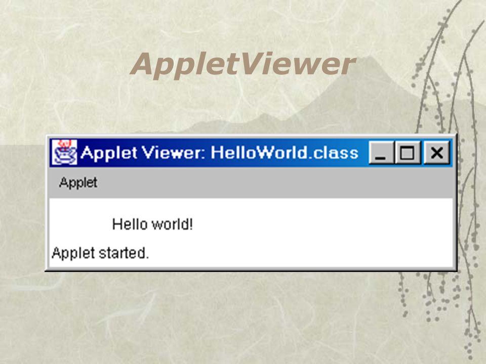 AppletViewer