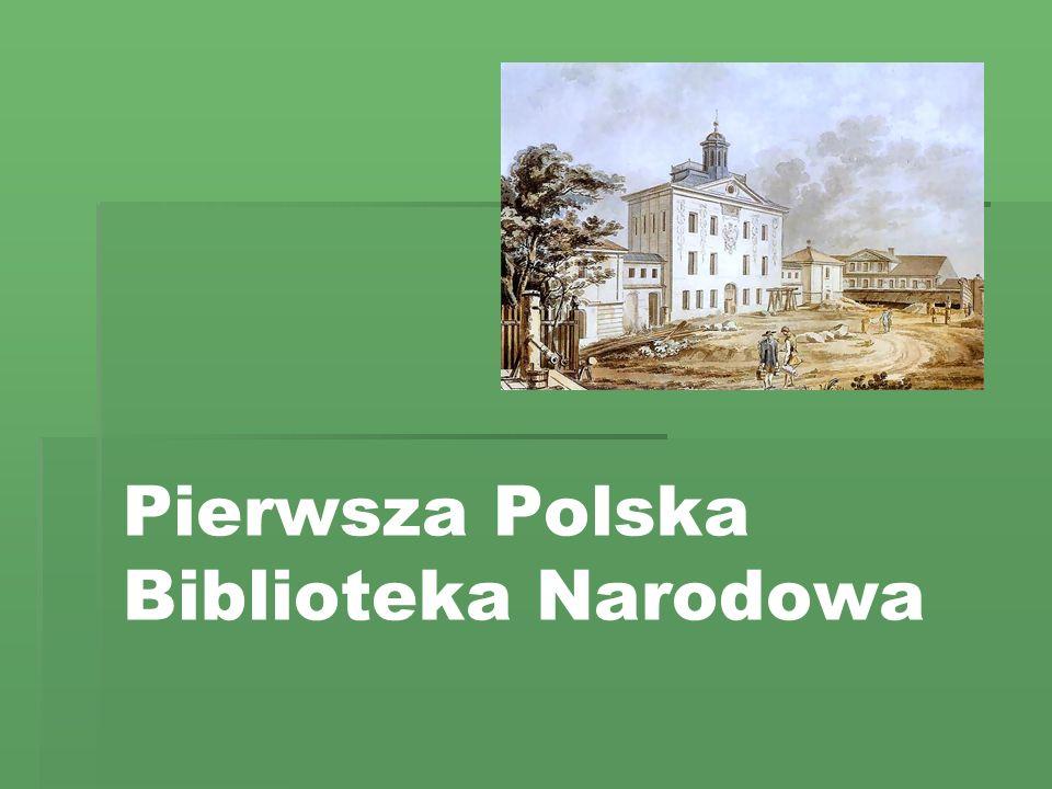 Pierwszą polską Bibliotekę Narodową powołali do życia dwaj bibliofile Józef Andrzej i Andrzej Stanisław Załuscy.