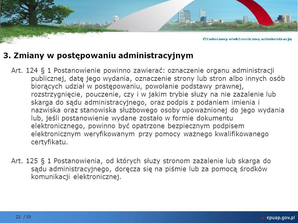 Projekt współfinansowany przez Unię Europejską Europejski Fundusz Rozwoju Regionalnego 22 / 33 Art. 124 § 1 Postanowienie powinno zawierać: oznaczenie