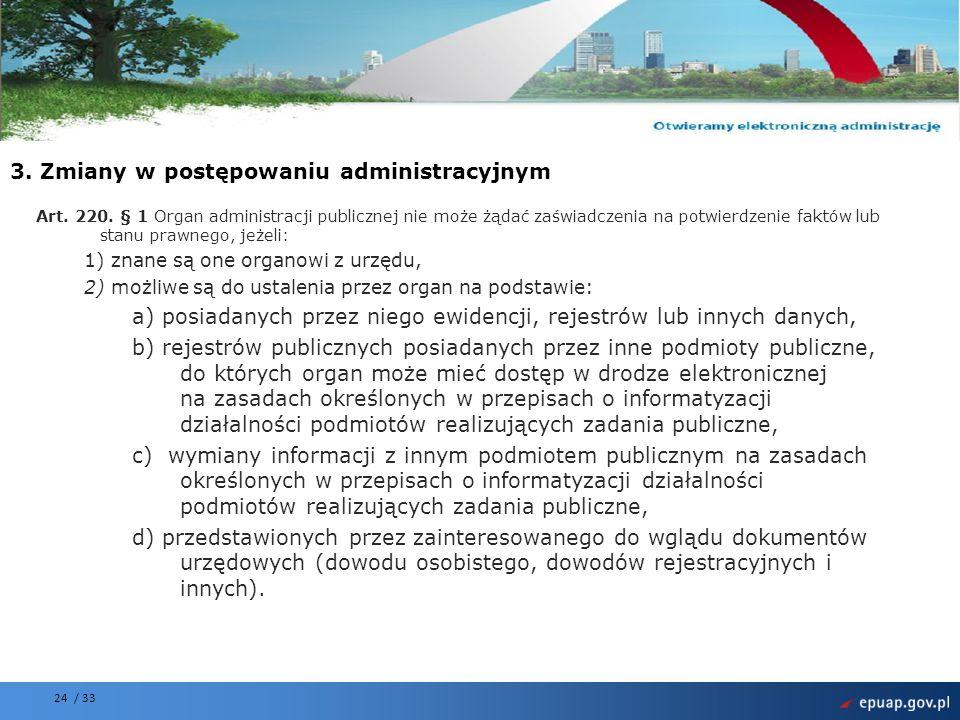 Projekt współfinansowany przez Unię Europejską Europejski Fundusz Rozwoju Regionalnego 24 / 33 Art. 220. § 1 Organ administracji publicznej nie może ż