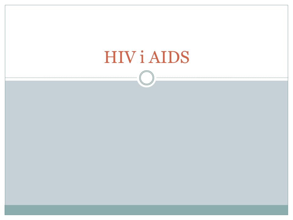Wśród wielu zagrożeń czyhających na człowieka coraz bardziej powszechnym jest wirus HIV oraz choroba wywoływana przez ten wirus – AIDS.