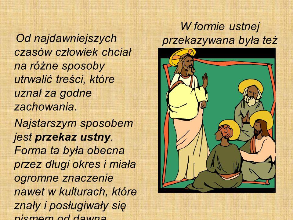 Litery greckie zapisane pismem klinowym.