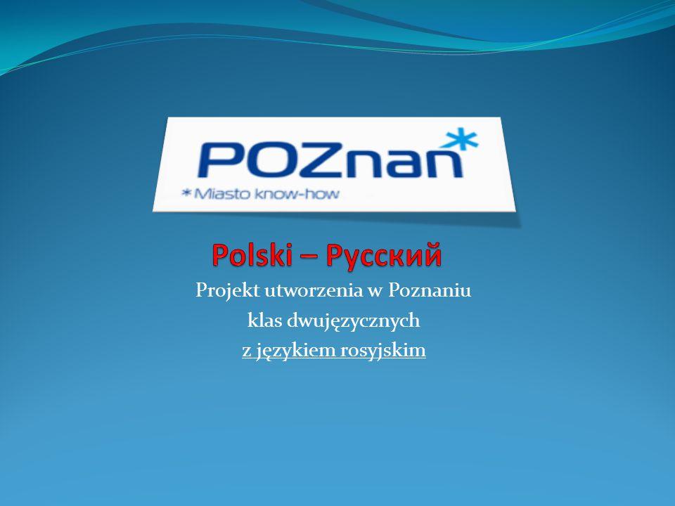 Projekt utworzenia w Poznaniu klas dwujęzycznych z językiem rosyjskim