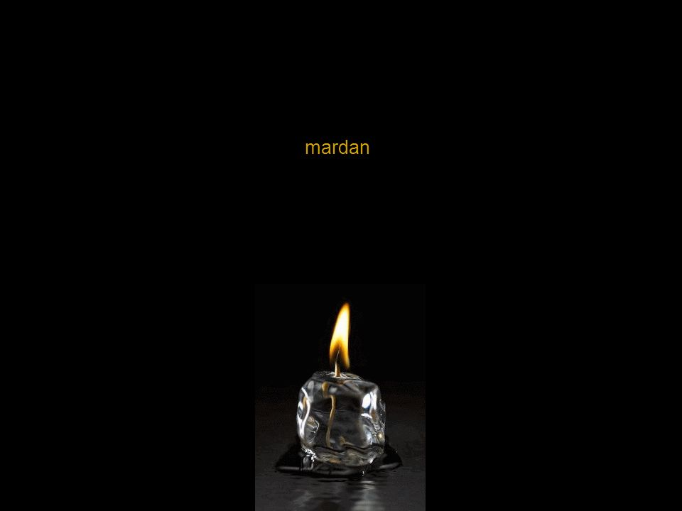 mardan