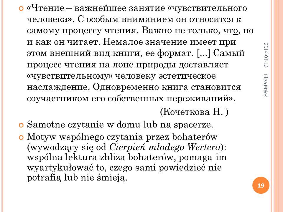 2014-01-16 Eliza Małek 19 «Чтение – важнейшее занятие «чувствительного человека». С особым вниманием он относится к самому процессу чтения. Важно не т