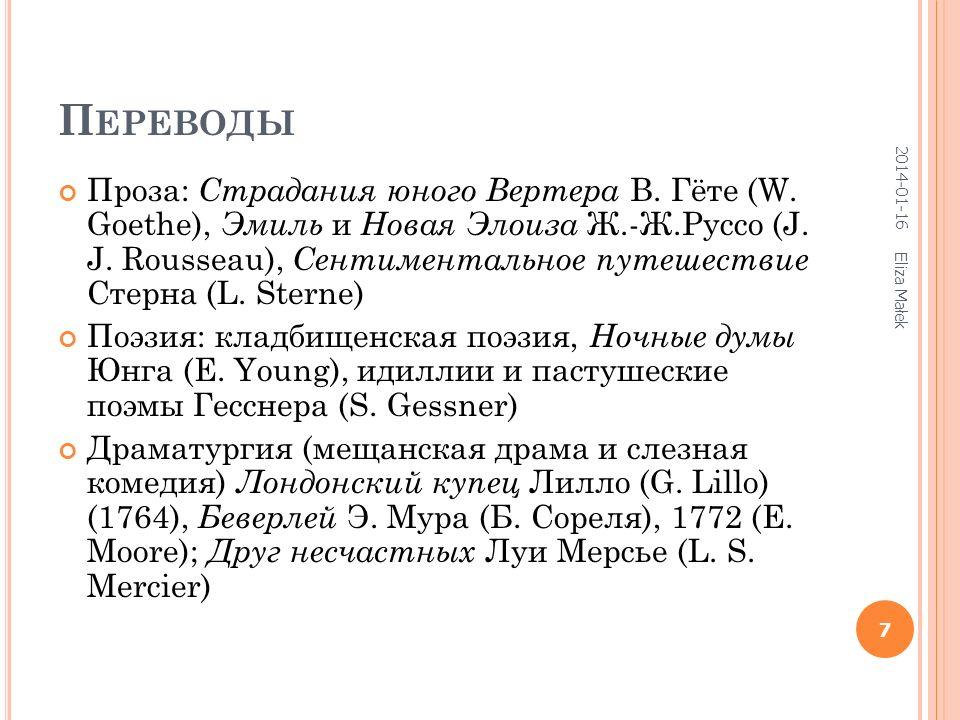 2014-01-16 Eliza Małek 8 Proza: Страдания юного Вертера В.