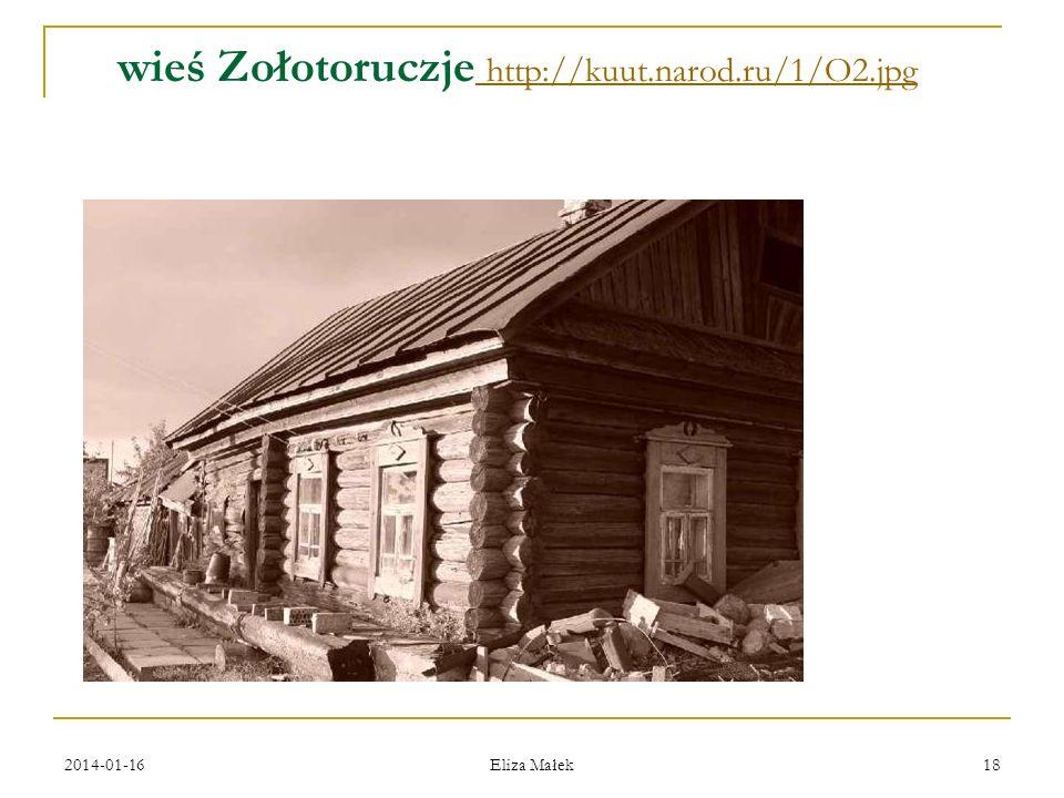 2014-01-16 Eliza Małek 18 wieś Zołotoruczje http://kuut.narod.ru/1/O2.jpg http://kuut.narod.ru/1/O2.jpg