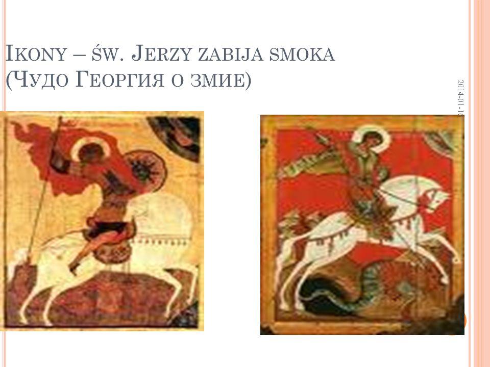 O BRAZOWANIE Stałe epitety ( добрый конь, чистое поле, сырой дуб, каленая стрела ) Książę Włodzimierz - ласковый, славный, светлое солнце, красно солнышко.