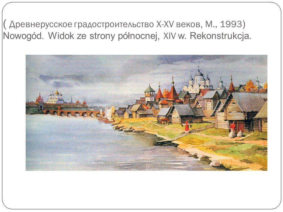 ( Древнерусское градостроительство X-XV веков, М., 1993 ) Nowogód. Widok ze strony północnej, XIV w. Rekonstrukcja.