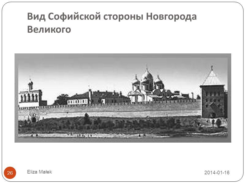 Вид Софийской стороны Новгорода Великого Eliza Małek 26 2014-01-16