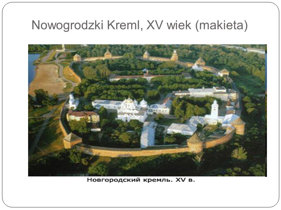 Nowogrodzki Kreml, XV wiek (makieta)