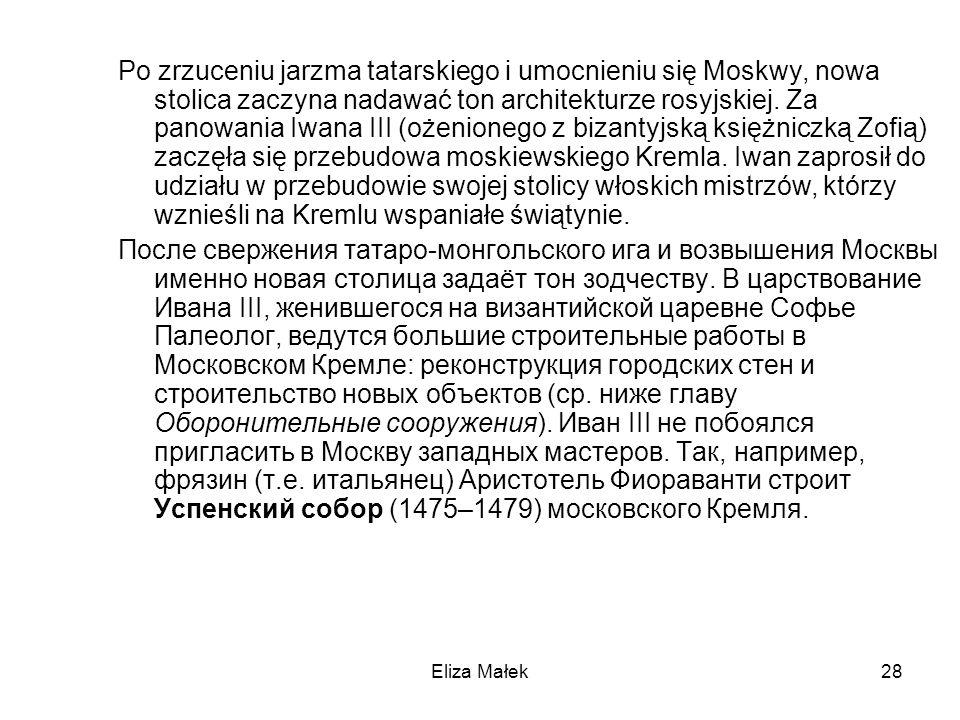 Eliza Małek28 Po zrzuceniu jarzma tatarskiego i umocnieniu się Moskwy, nowa stolica zaczyna nadawać ton architekturze rosyjskiej. Za panowania Iwana I