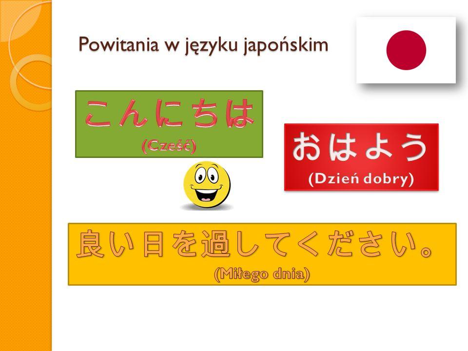 Powitania w języku japońskim