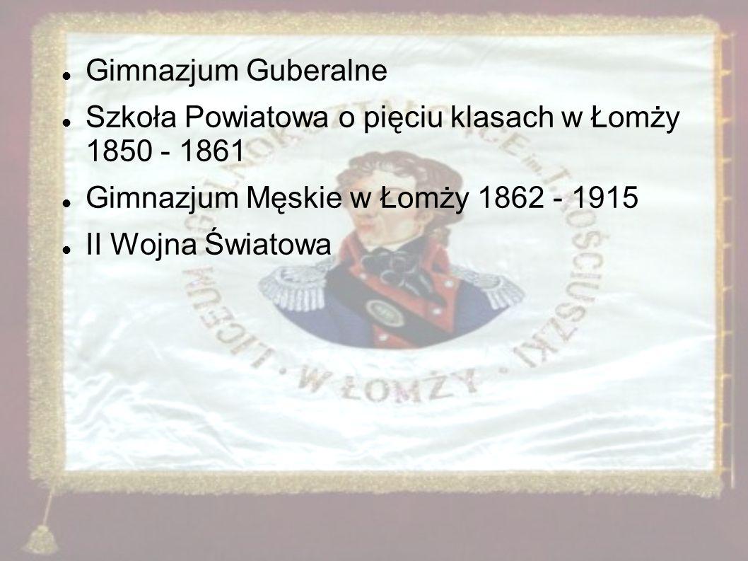 Sukcesy Trzech laureatów olimpiad 2006/2007 Siedmiu laureatów olimpiad 2006/2007 1 uczestnik olimpiady międzynarodowej 2006/2007