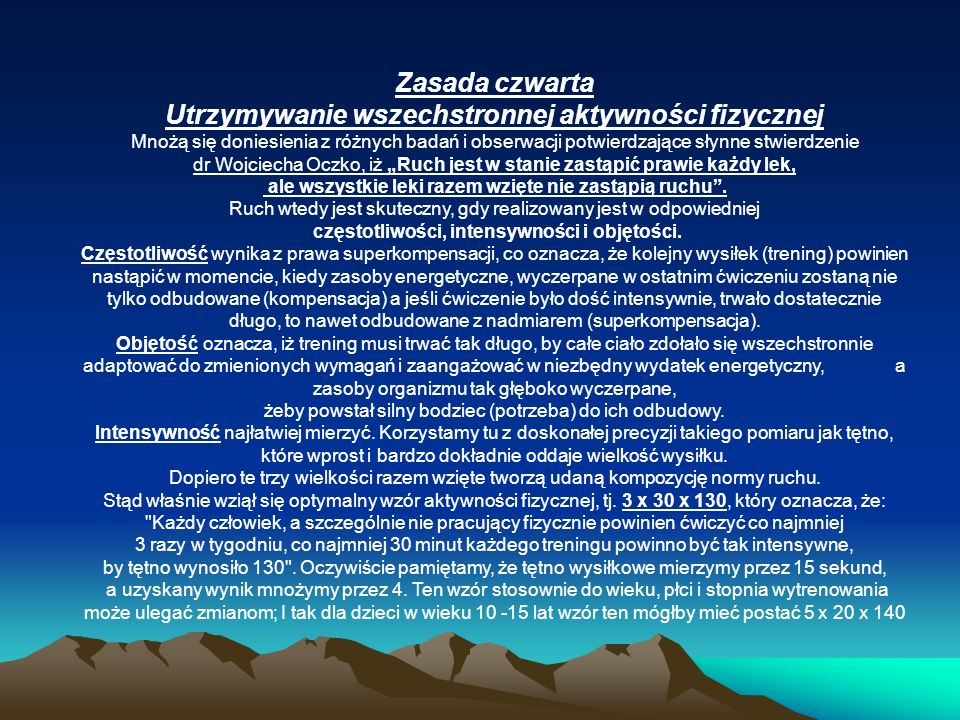 Współczesny rynek polski grzyby halucynogenne (psylocyna, psylocybina);grzyby halucynogenne (psylocyna, psylocybina); fencyklidyna; fencyklidyna; ketamina; ketamina; GHB; GHB; szałwia wieszcza (salwinoryna); szałwia wieszcza (salwinoryna); benzodiazepiny, antydepresanty, środki przeciwbólowe w połączeniu z alkoholem i inhibitorami MAO; benzodiazepiny, antydepresanty, środki przeciwbólowe w połączeniu z alkoholem i inhibitorami MAO; materiał roślinny zawierający alkaloidy o działaniu odurzający lub halucynogennym; materiał roślinny zawierający alkaloidy o działaniu odurzający lub halucynogennym; 2008 Rok2008 Rok Mefedron – czwarte miejsce w rankingu, za marihuaną, kokainą i pochodnymi amfetaminy.Mefedron – czwarte miejsce w rankingu, za marihuaną, kokainą i pochodnymi amfetaminy.