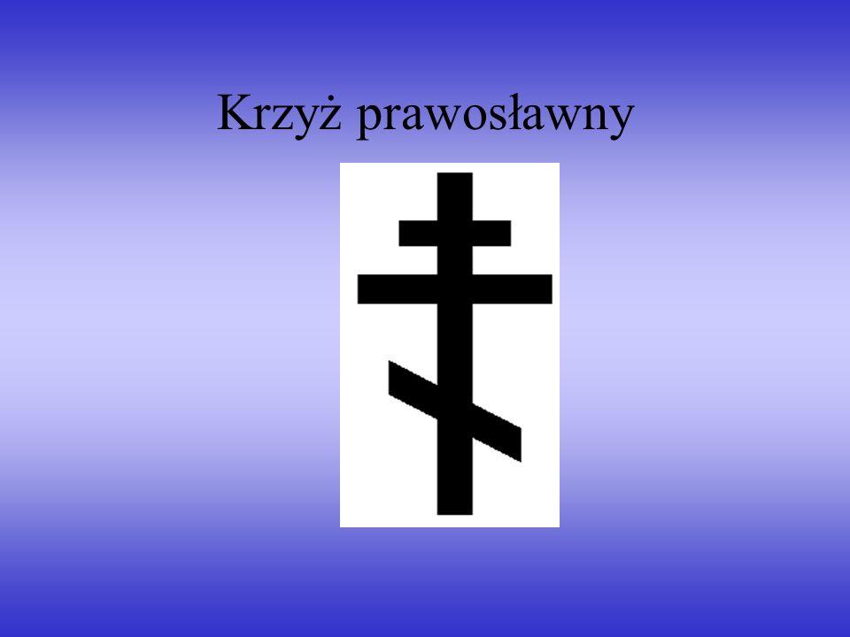 Krzyż papieski to forma krzyża z trzema poprzeczkami, którą mogli posługiwać się papieże w swoich herbach.