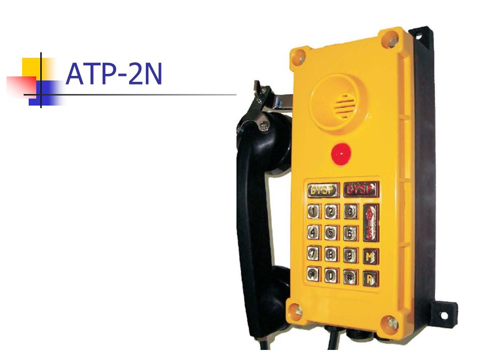 ATP-2N