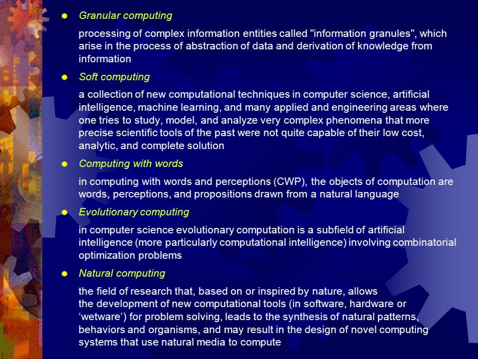 Granular computing processing of complex information entities called