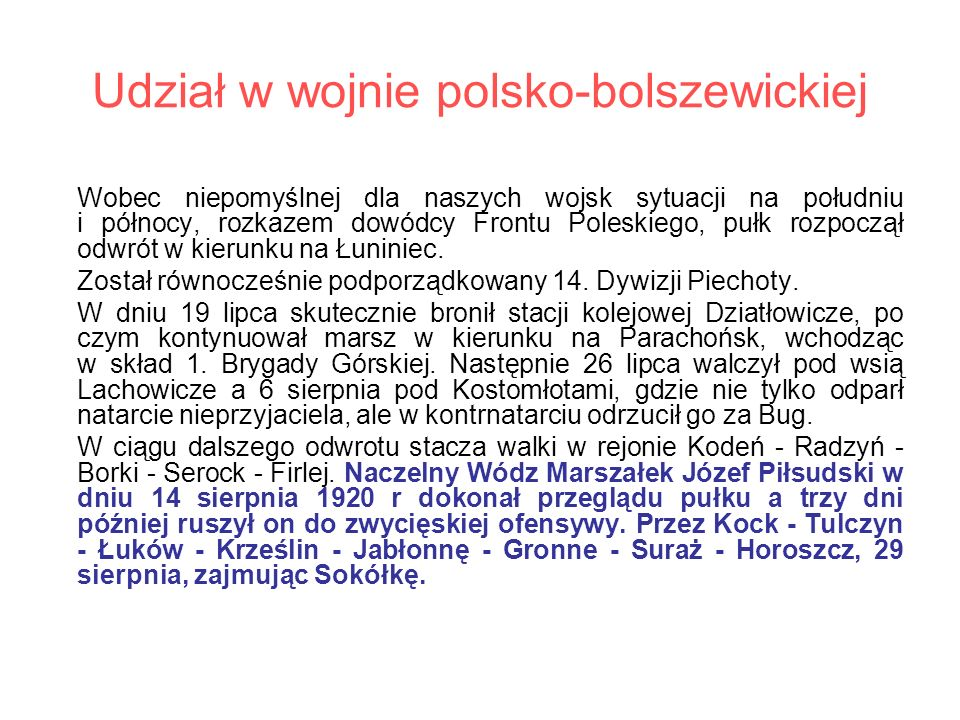 Udział w wojnie polsko-bolszewickiej Wobec niepomyślnej dla naszych wojsk sytuacji na południu i północy, rozkazem dowódcy Frontu Poleskiego, pułk roz