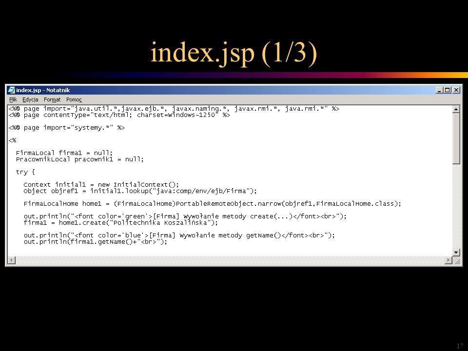 17 index.jsp (1/3)