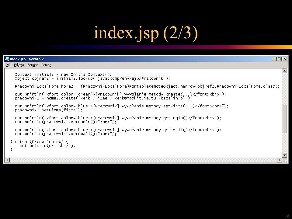 18 index.jsp (2/3)