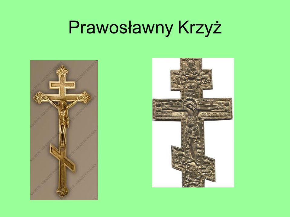 Prawosławny Krzyż