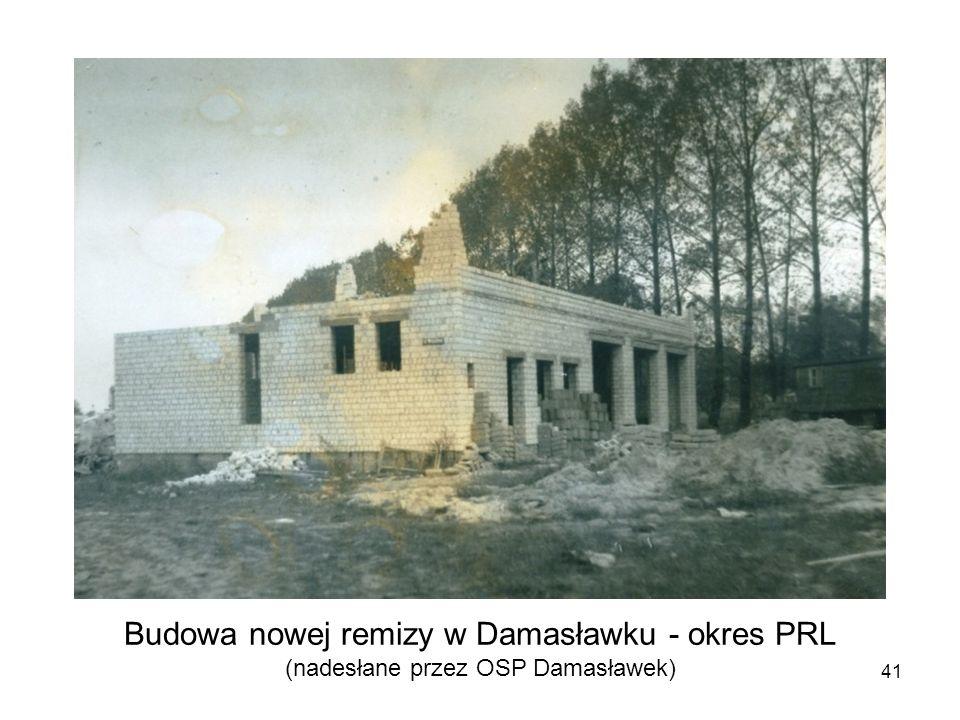 Budowa nowej remizy w Damasławku - okres PRL (nadesłane przez OSP Damasławek) 41