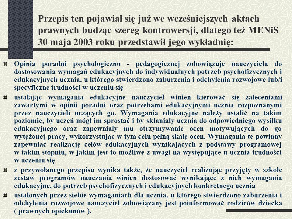 Przepis ten pojawiał się już we wcześniejszych aktach prawnych budząc szereg kontrowersji, dlatego też MENiS 30 maja 2003 roku przedstawił jego wykład