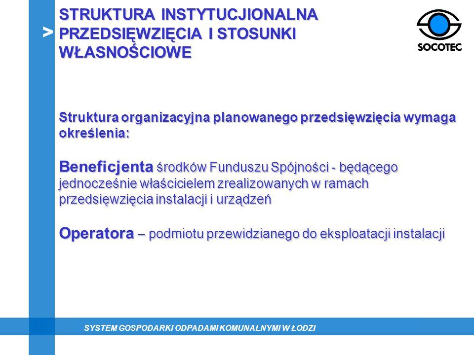 STRUKTURA INSTYTUCJIONALNA PRZEDSIĘWZIĘCIA I STOSUNKI WŁASNOŚCIOWE Struktura organizacyjna planowanego przedsięwzięcia wymaga określenia: Beneficjenta