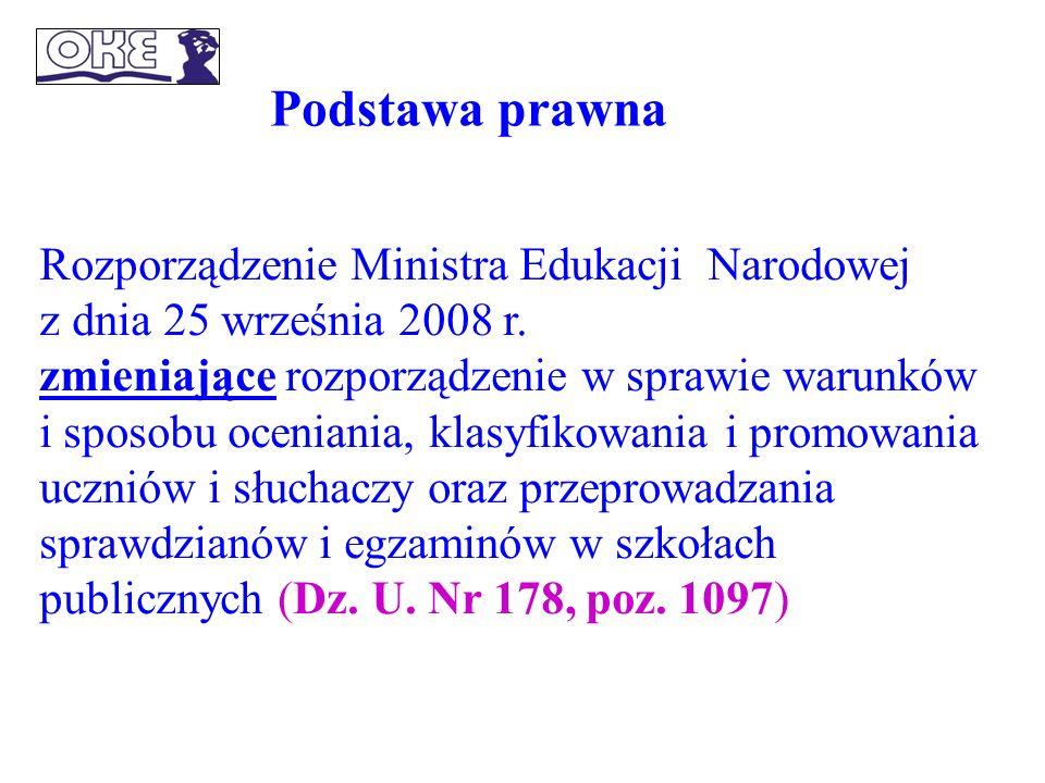 Rozporządzenie Ministra Edukacji Narodowej z dnia 25 września 2008 r.