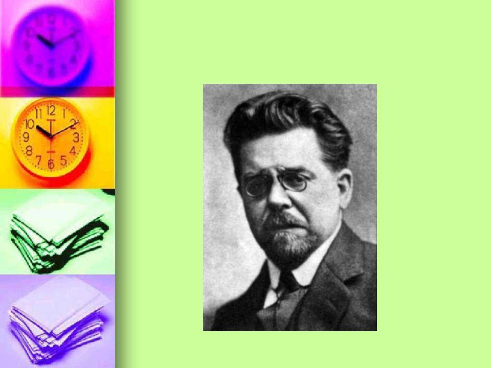 Cytaty i aforyzmy - Władysław Reymont Cierpienie nie jest prawem natury, jest to czasem jej przywilej, bo w tajnikach dusz niektórych nadmiar boleści staje się kolebką geniuszu lub zbrodni.